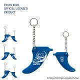TOKYO2020 オリンピック キーリング フィン キーホルダー /サーフィン ピクトグラム