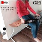 CAPキャップスケボーチェアレッグパイプタイプ足(フレーム)のみSK8DECKイス椅子チェアーベンチSKATEBENCHIあす楽10P06Aug16