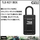 車上盗難防止TOOLSTLSKEYBOX鍵を入れてロック出来るセキュリティーボックス電子キースマートエントリーキーも対応可サーフィンカギキーボックス暗証番