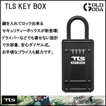 【楽天カードでポイント5倍】車上盗難防止 TOOLS TLS KEY BOX 鍵を入れてロック出来るセキュリティーボックス 電子キー スマートエントリーキーも対応可 サー
