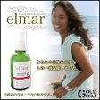多機能保湿液 elmar Superia 60ml エルマール スーペリア フコイダン アンチエイジング 保湿 化粧水 美容液 スキンケア ヒアルロン酸 コラーゲン UVケア