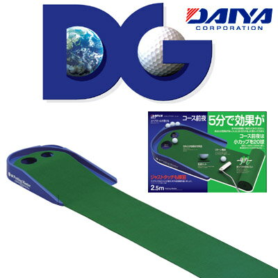 トレーニング用具, パッティング練習 DAIYA() TR-432)