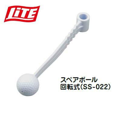 トレーニング用具, スイング練習 LITE() (SS-022)M-309