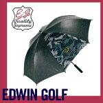 エドゥインゴルフ軽量晴雨兼用ワンタッチ傘EDU-001(147547)