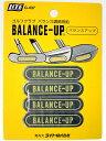 LITE(ライト) バランス調整用鉛 (BALANCE-UP)(G-4...