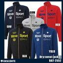 【SALE50%OFF】 デサント ムーブスポーツ ドライスウェットジャケット DAT-2552 【SP】
