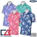 カッター&バック メンズ 半袖シャツ イタリアンカラー ブーゲンビリア総柄 高通気素材 CBM2721