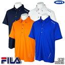 フィラ メンズ ポロシャツ ボタンダウン ソリッドカラー 半袖 745613