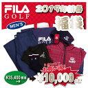 フィラ ゴルフ FILA 2018年新春福袋 メンズ ネイビーセット ...