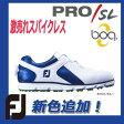 【2017年新色追加!】 フットジョイ プロエスエル ボア ゴルフシューズ PRO SL Boa 56852 [2E]