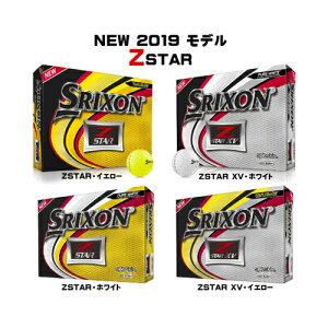 【US輸入品】 ダンロップ スリクソン Z-STAR 6 / Z-STAR XV 6 ゴルフボール メンズ ゴルフボール 1ダース 12球 2019
