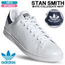 アディダスオリジナルス スニーカー adidas originals STAN SMITH スタンスミス ホワイト/カレ