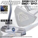 PROTECGOLFプロテックゴルフスーパーマンSP01パター