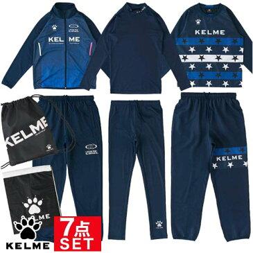 KELME ケレメ 2019年 福袋 メンズ 7点セット ジャージ上下 ピステ上下 インナーウェア上下 ナップサック ケルメ KF20181