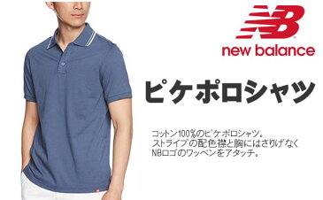ポロシャツ ニューバランス NewBalance メンズ ピケポロシャツ MT81535