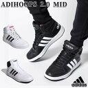 アディダス adidas アディフープス ADIHOOPS 2.0 MID メンズ スニーカーシューズ FY8616 FY8617 FY8618