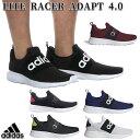 アディダス adidas LITE RACER ADAPT 4.0 ライトレーサー スリッポン メンズ スニーカーシューズ H04343 H04807 H04825 H04826 H04828 H04