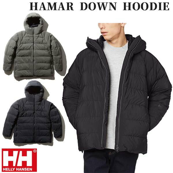 メンズウェア, アウター  HELLY HANSEN Hamar Down Hoodie HOE11952