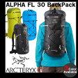 【あす楽対応】【送料無料】 リュック 30L アークテリクス ARC'TERYX ALPHA FL 30 アルファ FL 30 バックパック 18678 メンズ レディース 鞄 カバン バッグ