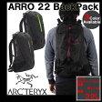 【あす楽対応】【送料無料】 リュック 22L アークテリクス ARC'TERYX ARRO 22 アロー22 バックパック 6029 メンズ レディース 鞄 カバン バッグ