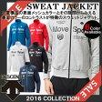 【SALE】【あす楽対応】【送料無料】 人気のスウェットジャケット デサント ドットメッシュ スウェットジャケット メンズ DAT-2607