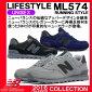 スニーカーニューバランスNewBalance日本正規品ライフスタイルメンズレディースランニングシューズML574UWAUWBUWC