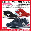 【あす楽対応】【送料無料】 スニーカー ニューバランス NewBalance 日本正規品 ライフスタイル レディース ランニングシューズ WL574 CAN CNB CNC