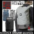 【あす楽対応】【送料無料】 リュック ニクソン NIXON オリガミ バックパック ORIGAMI BACKPACK C2184 メンズ レディース 鞄 カバン バッグ