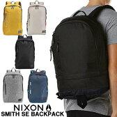 【あす楽対応】【送料無料】 リュック ニクソン NIXON スミス バックパック SMITH BACKPACK SE C2397 メンズ レディース 鞄 カバン バッグ