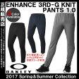【あす楽対応】【送料無料】 流行のスウェット 日本正規品 OAKLEY オークリー Enhance 3rd-G Knit Pants 1.0 スウェットパンツ 422251JP