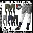 【あす楽対応】【送料無料】 流行のフリース 日本正規品 OAKLEY オークリー Multi Hybrid Pants.QD 2.0 フリースパンツ 422252JP