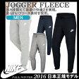 【あす楽対応】【送料無料】 流行のジョガーパンツ 日本正規品 2016 NIKE ナイキ ジョガー フリース SSNL 811345