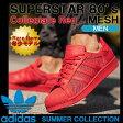 【あす楽対応】【希少スニーカー】 レアスニーカー アディダス オリジナルス adidas originals SUPERSTAR スーパースター 80s メッシュ レッド カラー メンズ カジュアルシューズ B42621