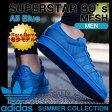 【あす楽対応】【希少スニーカー】 レアスニーカー アディダス オリジナルス adidas originals SUPERSTAR スーパースター 80s メッシュ ブルー カラー メンズ カジュアルシューズ B42619