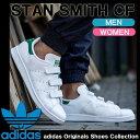 ベルクロ レアスニーカー 定番グリーン アディダス オリジナルス adidas originals STANSMITH CF スタンスミス メンズ レディース シューズ S75187