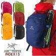 【あす楽対応】 リュック 15L アークテリクス ARC'TERYX INDEX 15 インデックス15 バックパック 18283 メンズ レディース 鞄 カバン バッグ