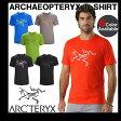 【送料無料】 男性用 Tシャツ アークテリクス ARC'TERYX ARCHAEOPTERYX SS T-SHIRT アーキオプテリクス Tシャツ メンズ クルーネック 19025
