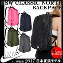 【あす楽対応】【送料無料】 リュック デイパック 22L 日本正規品 NIKE NSW 2017 ナイキ NSW クラシックノース バックパック BA5274