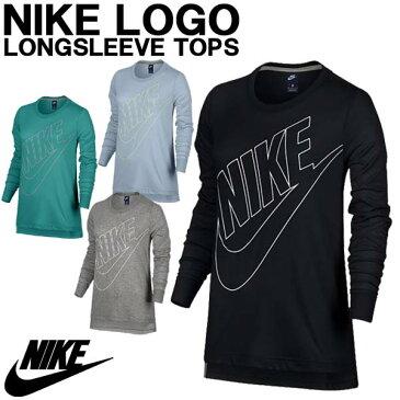 女性らしさUPのロング丈 長袖 Tシャツ 日本正規品 2017 NIKE ナイキ ウィメンズ ロゴ L/S トップス レディース 872123