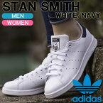 定番スニーカー アディダス オリジナルス adidas originals STANSMITH スタンスミス メンズ シューズ M20325