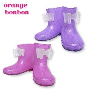 レインブーツ オレンジボンボン 6791514 シンデレラレインブーツ 女の子 13cm 14cm 15cm 16cm 17cm 18cm 19cm 20cm 21cm orange bon bon