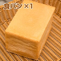 米粉パン 食パン (1.5斤)×1本  ノングルテン米粉100%使用【冷凍でお届け】 ゴルマール