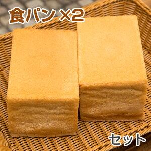 米粉パン 食パン(1.5斤)×2本 ノングルテン米粉100%使用【冷凍でお届け】 ゴルマール