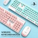ワイヤレス キーボード & マウス 2点セット タイプライタ