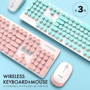 ワイヤレス キーボード & マウス 2点セット タイプライター風 メカニカル ゲーミング USB 無線 コードレス 淡い 英字配列 ユニーク 個性的 お洒落 可愛い 女性 事務 オフィス 在宅 テレワーク インテリア 卓上 デスク 母の日 プレゼント 実用的