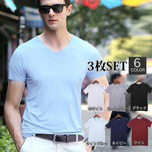 メンズ シームレス Tシャツ 3枚セット 冷感 半袖 ひんやり 薄手 Vネック 伸縮 肌に優しい 涼しい 春 夏 通気性 快適 シンプル 無地 トップス カットソー