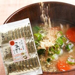 石臼びきすりごま小袋徳用(白) 5g×27袋  《京都へんこ山田製油》