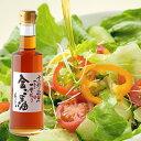 飲めるほどまろやか★金ごま油:290g      《京都へんこ山田製油》