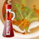 化学調味料・保存料 不使用ごまらあ油(大瓶) 120g    《京都へんこ山田製油》