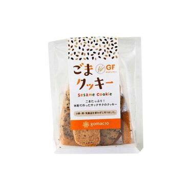山田製油 ごまクッキー 60g《京都へんこ山田製油》